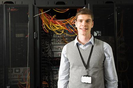 Portrait of a male computer technician