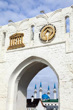 archways: Entrance to kazan kremlin LANG_EVOIMAGES