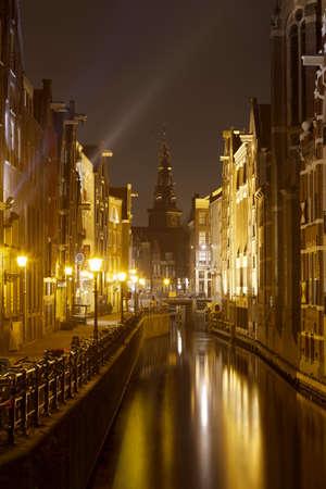 traditionally dutch: Oudezijds Kolk with Oude Kerk (Old Church),Amsterdam,Netherlands