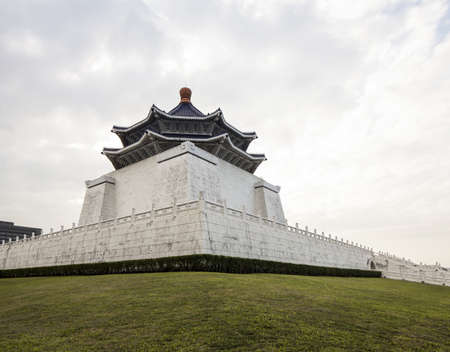 Chiang Kai-shek Memorial Hall, Taipei, Taiwan, Republic of China