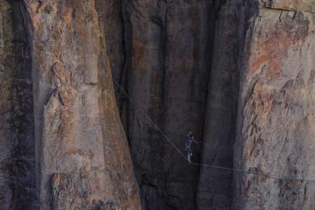 Highlining in Piedra Parada, south Patagonia, Argentina LANG_EVOIMAGES