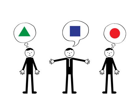 Una persona che esprime un'idea e altre due persone fino a venire con una diversa interpretazione. Archivio Fotografico - 65802665