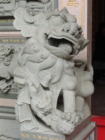Chinese Lion, stone carving sculpture
