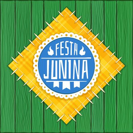 june: June Festival - English (June Party) Illustration