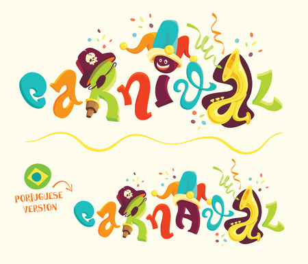 Cartoon style vector lettering for carnival themes Illustration