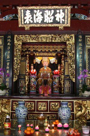 jarret: Thian Hock Keng Temple, Singapour