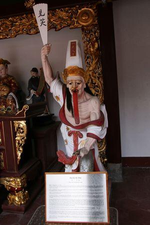 jarret: Dieu chinois - Thian Hock Keng Temple, Singapour