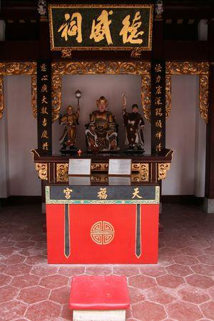 jarret: Dieu chinois - Tian Hock Keng Temple, Singapour Editeur