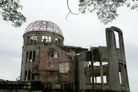 hiroshima: A-Bomb Dome, Hiroshima, Japan