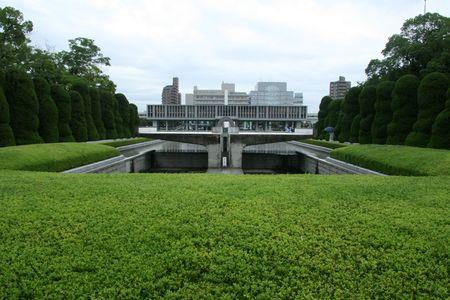 hiroshima: Peace Park, Hiroshima, Japan