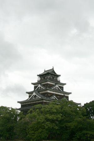 hiroshima: Hiroshima Castle, Hiroshima, Japan Editorial