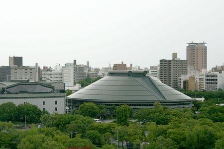hiroshima: Hiroshima, Japan