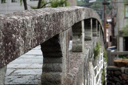 nagasaki: Spectacles Bridge, Nagasaki, Japan, Asia