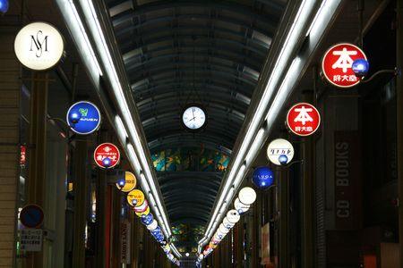 nagasaki: Shopping Centre - Nagasaki City, Japan