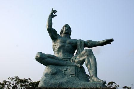 nagasaki: Peace Statue, Nagasaki, Japan Stock Photo
