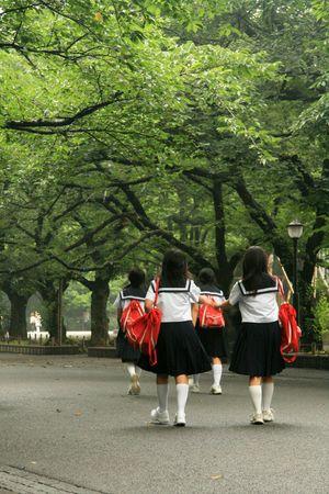 Ueno Park,Tokyo, Japan photo