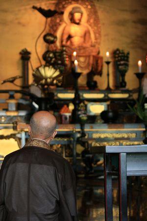 chanting: Monks Praying - Zojoji Shrine,Tokyo, Japan