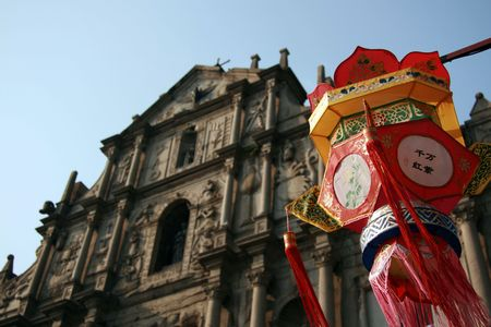 portugese: Chinese Lantern - uins of St Pauls Cathedral, Macau Stock Photo