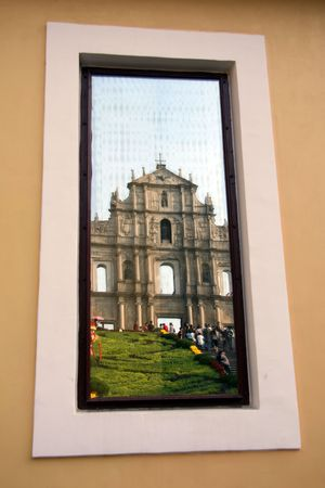 Mirror Reflection - Ruins of St Pauls Cathedral, Macau photo