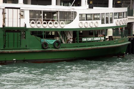 Star Ferry, Hong Kong photo