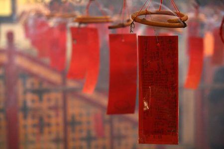 mimo: Hombre Mo Temple, Hong Kong
