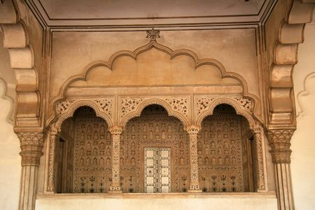 Agra Fort, Agra, India photo