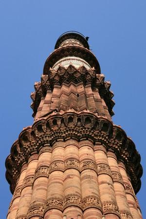 minar: Qutb Minar ruins in the city of Delhi in India Stock Photo