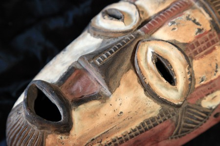 hand carved: African Tribal Wooden Hand Carved Mask From Congo