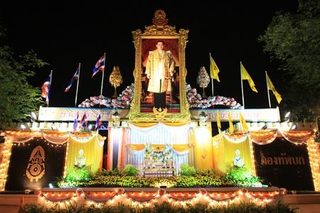 ix portrait: BANGKOK - DEC 5: Portrait Display of King Rama IX for his Birthday Celebration - Bangkok, Thailand 5th December 2010) Editorial