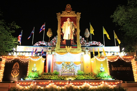 BANGKOK - DEC 5: Portrait Display of King Rama IX for his Birthday Celebration - Bangkok, Thailand 5th December 2010) Editorial