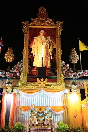 ix: BANGKOK - DEC 5: Portrait Display of King Rama IX for his Birthday Celebration - Bangkok, Thailand 5th December 2010) Editorial