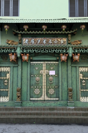 Old Rustic Wooden Temple Door, George Town, Malaysia