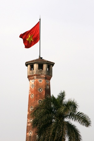 communists: Flag Tower and Museum, Hanoi in Northern Vietnam