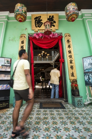 georgetown: Historic Peranakan Mansion in Georgetown, Penang