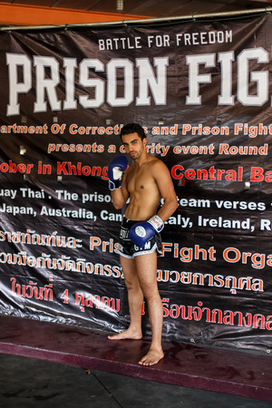 part prison: THAILAND - FEBUARY 11 2014: International fighter Mohammed Bouazza takes part in warmup training for the upcoming Prison Fight round 6 competition in Khlong Phai Prison, Thailand Editorial