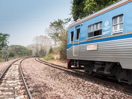 hottest: MAE TAN NOI, THAILAND - MARCH 22 2015: Remote train station Mae Tan Noi on one of the hottest recorded days in Northern Thailand.