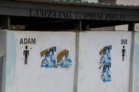 adam and eve: Public Toilet marked Adam and Eve in Tedim, Chin Stae, Myanmar (Burma)