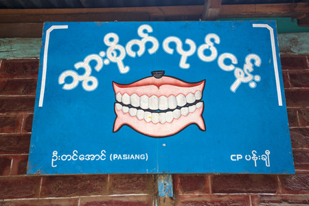 foreigners: FALAM, MYANMAR - JUNE 18 2015: Dentist in the recently opened to foreigners area of Chin State - western Myanmar (Burma)