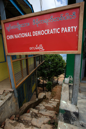 foreigners: FALAM, MYANMAR - JUNE 18 2015: Chin National Democratic Party Sign in the recently opened to foreigners area of Chin State - western Myanmar (Burma)
