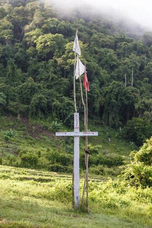 chin: Cross in Scenic Rhi Lake in Chin State, Myanmar (Burma)