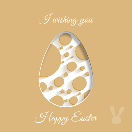 goodness: Vector poster of white Easter egg with light brown geometric pattern and text on the brown background.