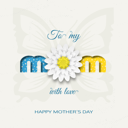 Happy Mothers Day poster with blue and yellow text with floral pattern, butterflies and flower at the center on the background with butterfly silhouette. Иллюстрация