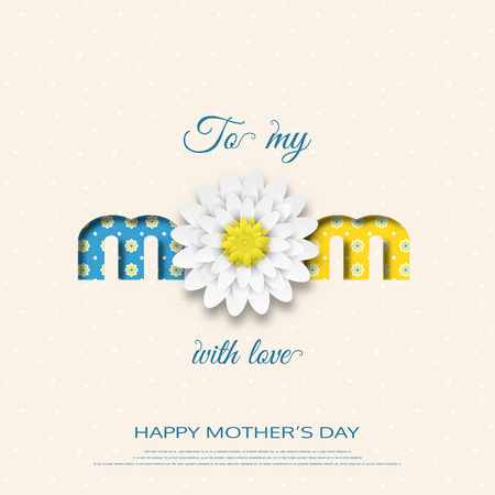 Happy Mothers Day poster with blue and yellow text with floral pattern, flower at the center on the background with abstract pattern.