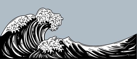 Les ondes de tempête avec de la mousse Vecteurs