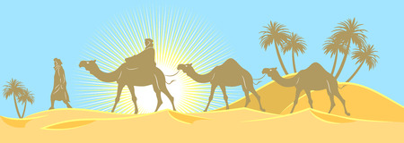 Caravan of camels and people traveling in the wilderness Illustration