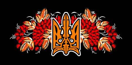 Coat of arms of Ukraine decorated with viburnum berries, vector