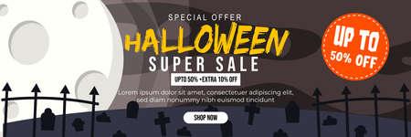 Halloween Event Super Sale Banner Discount Up To 50% Extra 10% With Big Moon and Grave Black White Theme Background Flat Design Illustration Ilustração