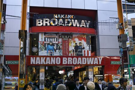 Tokyo, Japan - 11/1/2018: Crowds of eople walking into the famous Nakano Broadway in Tokyo Archivio Fotografico - 132422211