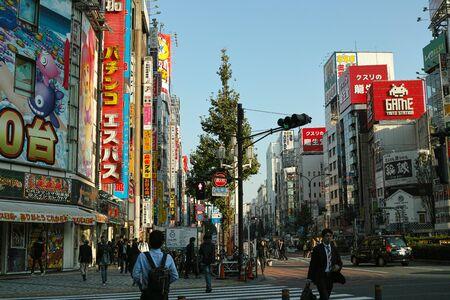 Tokyo, Japan - 21/11/2018: Shinjuku during the day Archivio Fotografico - 132422605