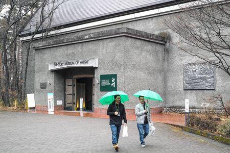 Yamanashi, Japan - 19 2 2019: people walking in the rain at the hakushu distillery Archivio Fotografico - 132422623